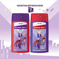SUPER BOY - Шампунь для волос, 275 мл