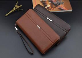 Мужской классический бумажник Diboli ( портмоне клатч )