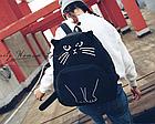 Рюкзак детский подростковый Кот с ушками и хвостиком Чёрный, фото 6