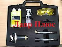 Наборы для поиска утечек Leak Finder Kit RK1312