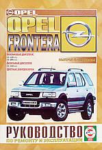 QPEL FRONTERA   Модели с 1999 года   Руководство по ремонту и эксплуатации
