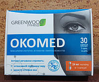Окомед - интенсивная поддержка зрения, защита сетчатки глаза, лютеин, витамины, микроэлементы, 30 капс.