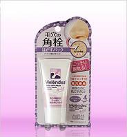 Очищающая маска-пленка для Т-зоны Miccosmo Melendez Neo Peel Off Pack с экстрактом плаценты 30 мл