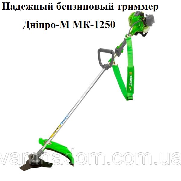 Бензокоса Дніпро-М МК-1250