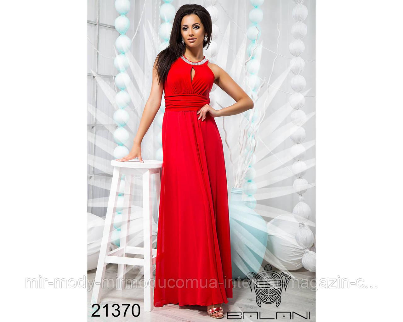 Элегантное вечернее платье в пол - 21370 размер ун 42-46 (бн)