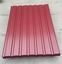 Профнастил  для забора, цвет: Вишня ПС-20, 0,30 мм; высота 2 метра ширина 1,16 м, фото 2