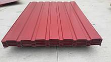 Профнастил для забору колір: Вишня ПС-20, 0,30-0,35 мм; висота 1.5 метра ширина 1,16 м, фото 2