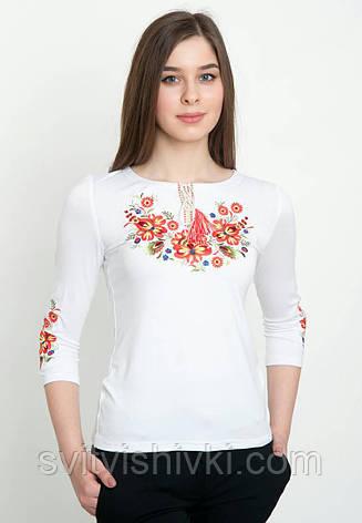 Женская белая футболка с вышивкой длинный рукав - купить по лучшей ... 1736a29aacaf3