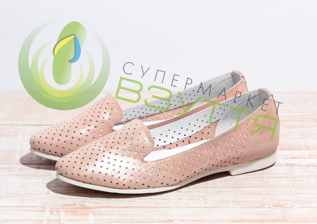 Кожаные женские балетки Max Mayar 05 ВС 37,40 размеры