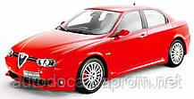 Захист картера двигуна і кпп Alfa Romeo 156 1997-