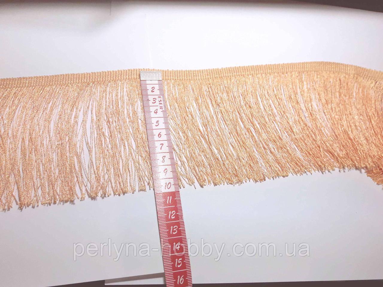 Бахрома декоративна шовкова різана  10 см, абрикосова пастельна