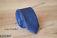 "Галстук мужской однотонный узкий (5,5 см, синий) Lan Franko ""Remen"" LM-638"