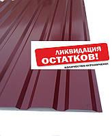 Профнастил ПС-20, Альбатрос, цвет вишня 0,40мм, высота 2 метра ширина 1,16 м