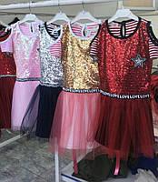 Праздничное розовое  платье для девочек с пайетками и модным принтом 4-8 лет