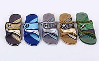 Пляжные детские шлепанцы для мальчиков Sahab 1182 (сланцы пляжные): размер 28-34
