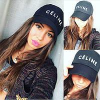 Модная женская кепка бейсболка с логотипом