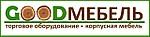 ГУДМЕБЕЛЬ торговое оборудование и корпусная мебель