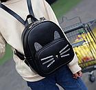 Рюкзак женский Кот с блестящими ушками и усами, фото 2
