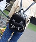 Рюкзак женский Кот с блестящими ушками и усами, фото 3