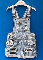 Джинсовый рваный комбинезон с шортами с пайетками для девочек 3-8 лет