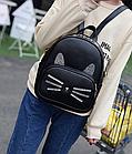 Рюкзак женский Кот с блестящими ушками и усами, фото 4