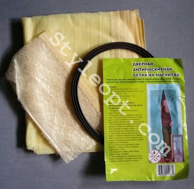 Антимоскитная бежевая сетка на сплошной магнитной ленте 100*210 см