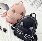 Рюкзак женский Кот с блестящими ушками и усами, фото 5