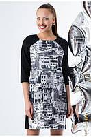 Платье женское свободного кроя большого размера с красивым принтом город, платье женское нарядно повседневное