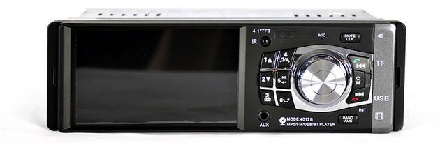 Магнитола многофункциональная экран 4,0 дюймаPioneer 4012В + пульт на руль