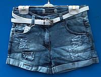 Джинсовые шорты  рваные с пояском для девочек 6-11 лет