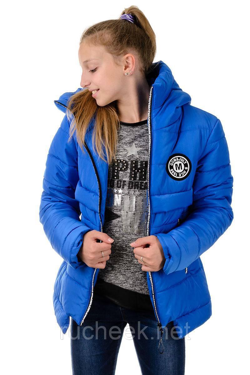 Теплая куртка для девочки