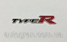 Емблема на крила або декору салону Honda TypeR