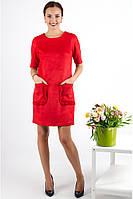 Платье женское эко-замш красного цвета свободного кроя, платье нарядное молодежное с карманами, фото 1