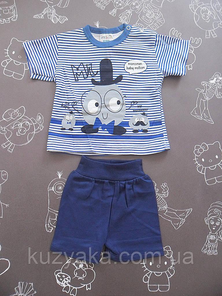 Детский летний костюм для мальчика на 3-6 месяцев