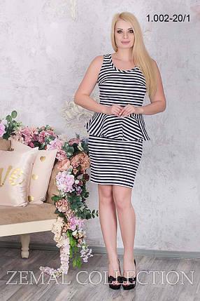 265de804d118907 Облегающее трикотажное женское платье в полоску с баской, сзади на молнии  черно-белое,