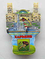"""Магниты на холодильник """"Харьков Вокзал"""". В упаковке:12 шт."""
