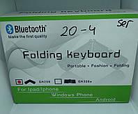 Bluetooth клавіатура Serteс GK-208