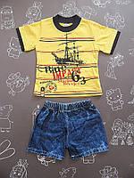Детский летний костюм Кораблик для мальчика на 1 год
