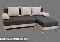 Угловой диван Стелла ( ткань 17 кат.2 ), фото 1