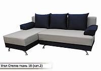 Угловой диван Стелла ( ткань 18 кат.2 ), фото 1
