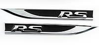 Эмблемы на крылья RS черные