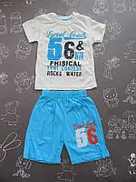 """Детский летний костюм """"56"""" для мальчика на 3 года"""