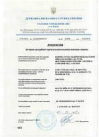 Получить лицензию на розничную торговлю пивом, лицензия на продажу пива в Киеве, разрешение на торговлю пивом