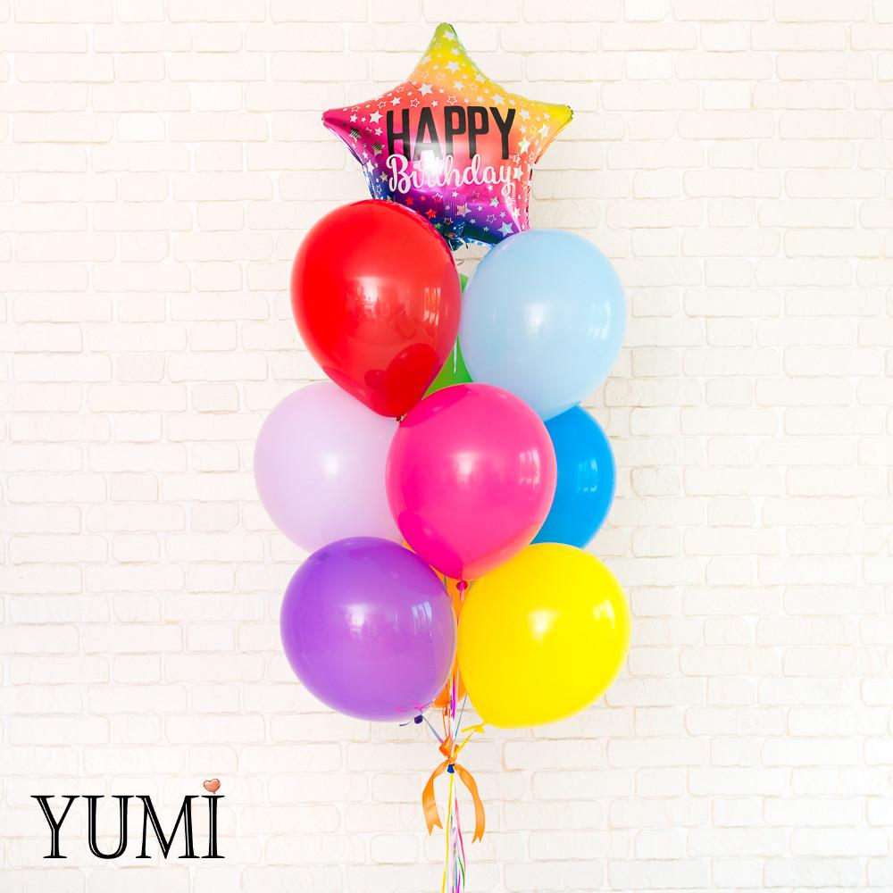 Связка из шара Звезда Happy Birthday радуга и 9 разноцветных шаров яркое ассорти