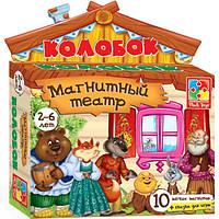Настольная игра Vladi Toys Колобок Магнитный театр (VT3206-09)