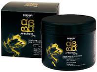 ArgaBeta Maschera Восстанавливающая маска для волос с аргановым маслом, 500мл