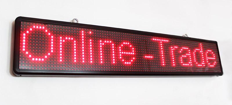 Наружная Светодиодная Бегущая LED строка Красная 200 х 20 см - Уличная
