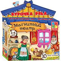 Настольная игра Курочка Ряба Vladi Toys Магнитный театр (VT3206-12)