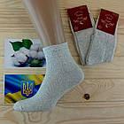 Носки мужские серые с сеткой Легка Пара 25-27 размер. НМЛ-06453, фото 3