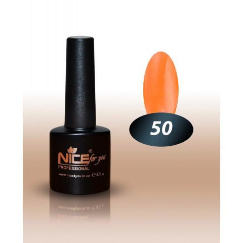 Гель лак nice for you №50